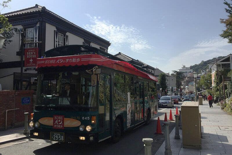 グリーンのレトロバス「シティー・ループ」