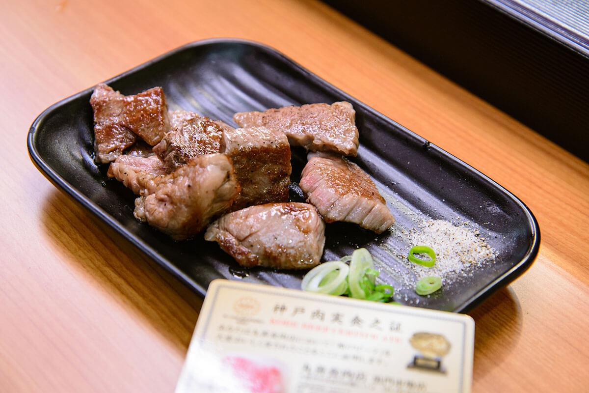 丸善食肉店