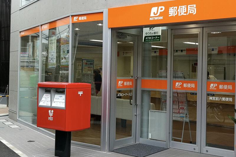 郵便局(イメージ)