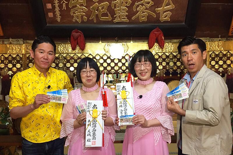 ガレッジセール、阿佐ヶ谷姉妹 ©関西テレビ