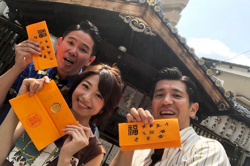 中尾彬と「夏の疲れを癒すスタミナ鍋料理」を堪能。中村静香が日本三大ゑびすの「京都ゑびす神社」へ!