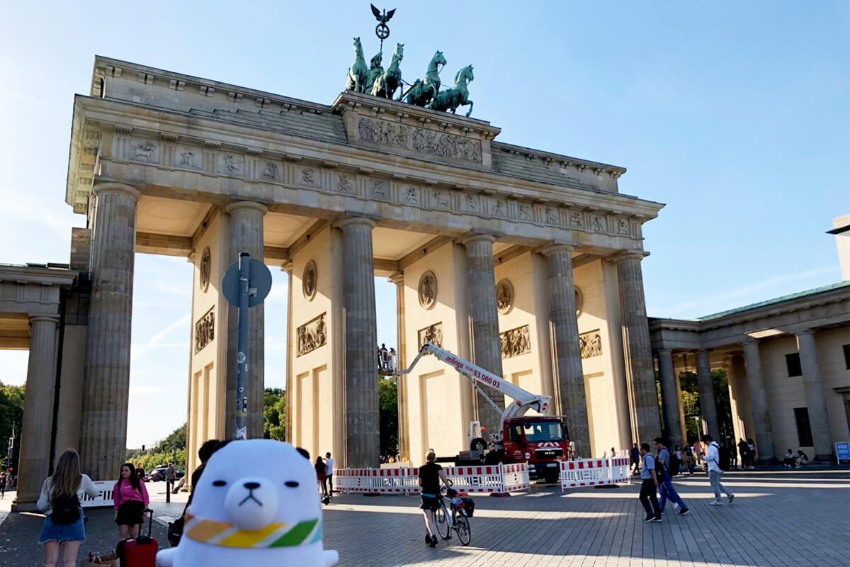 ジーンちゃんはドイツ・ベルリン ©関西テレビ