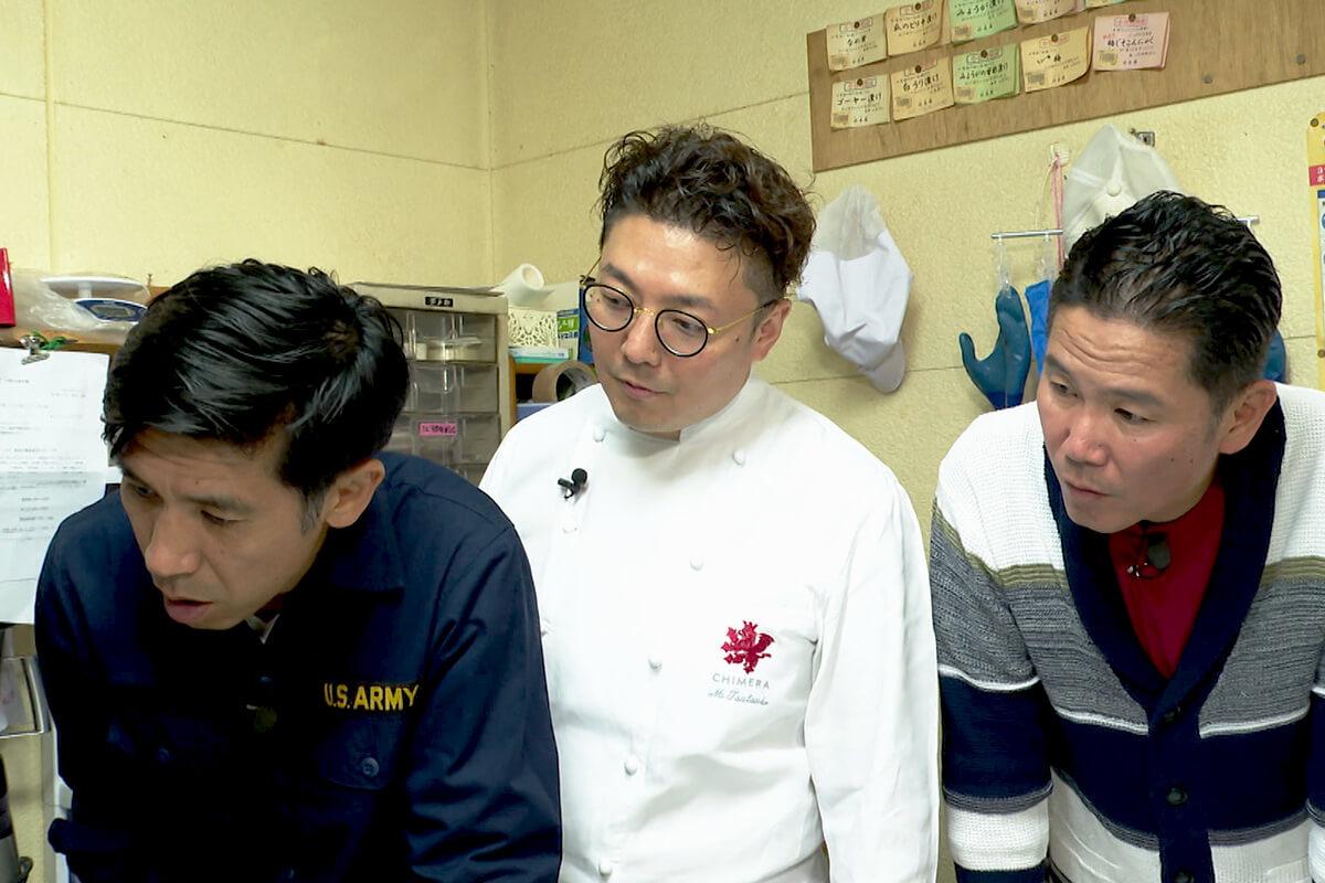 出張ふるさとクッキング ©関西テレビ