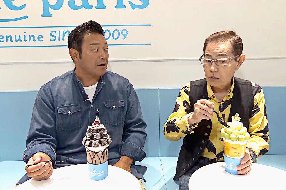 山口智充、加藤茶 ©関西テレビ