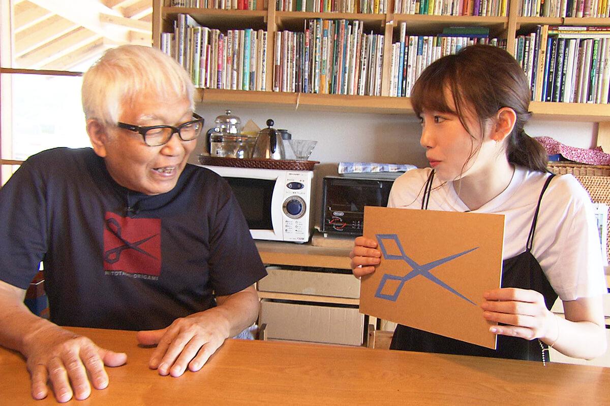 スゴ技を世界に!じぃばぁチューバー ©関西テレビ