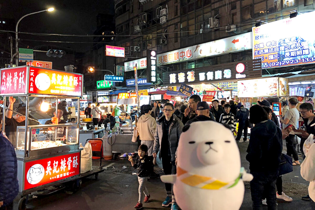 ジーンちゃんは台湾へ ©関西テレビ