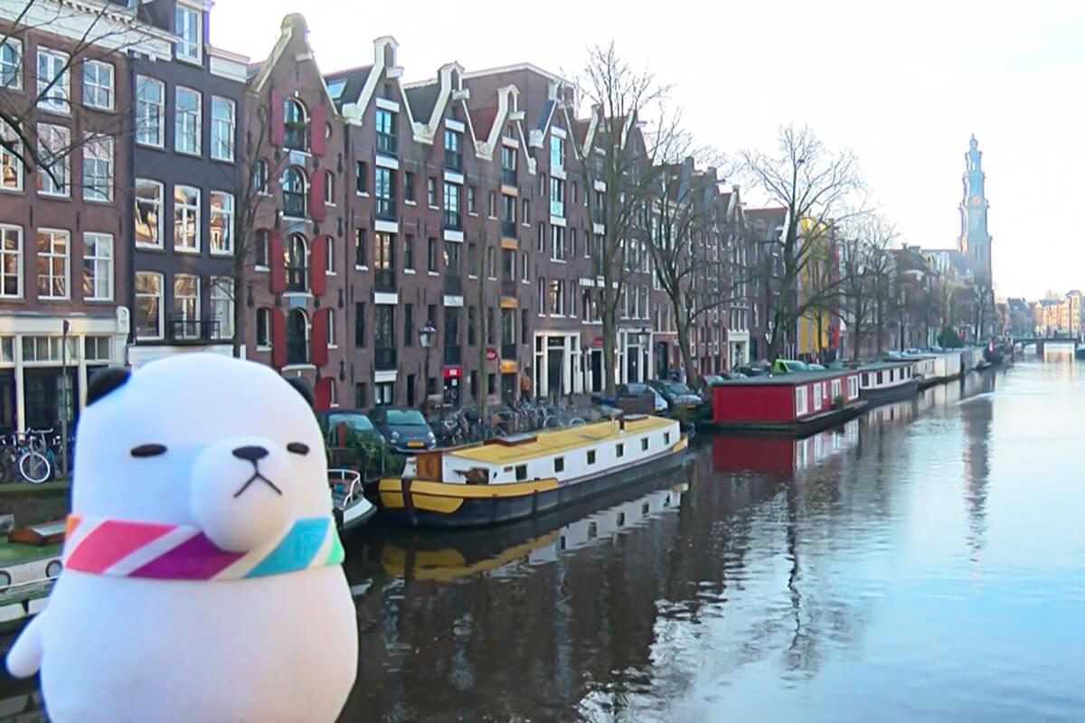 ジーンちゃんはオランダ・アムステルダムへ ©関西テレビ