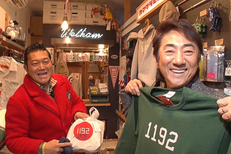 市村正親と鎌倉へ!! ジーンちゃんはフィリピンでオシャレさん探し!