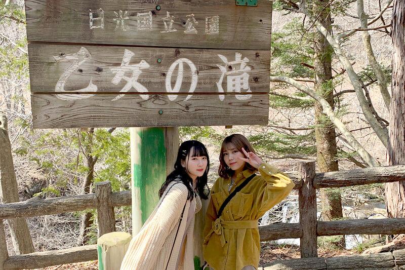 越智ゆらのと川後陽菜が栃木県・那須高原へ!乙女の滝の美しさに大興奮&大自然の中、本格バギー体験も!